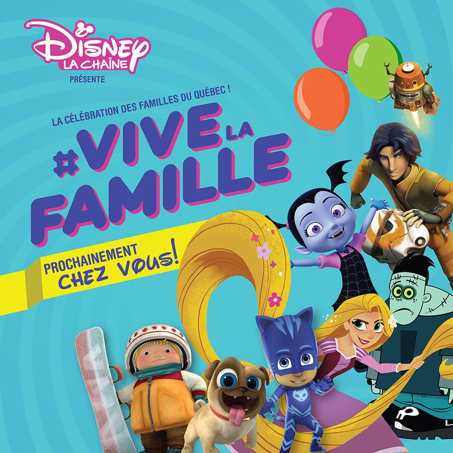 24 Août 2019 – JOURNÉE PORTES OUVERTES FAMILIALE!